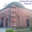 সিঙ্গাইর মসজিদ
