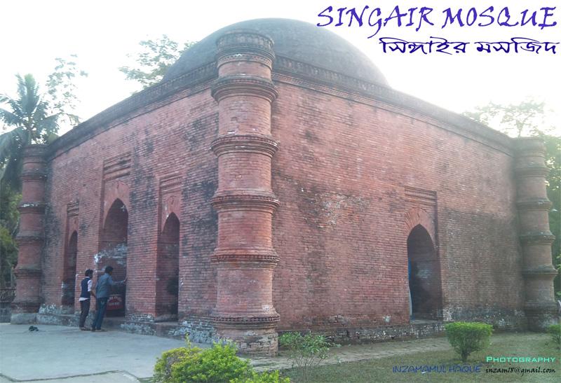 সিঙ্গাইর মসজিদ বাগেরহাট। SINGAIR MOSQUE, Bagerhat.