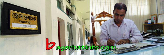 Bagerhat-DC-Interview02