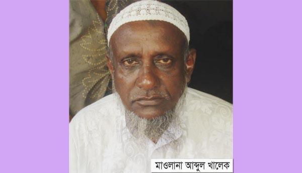 Abdul-Khalak