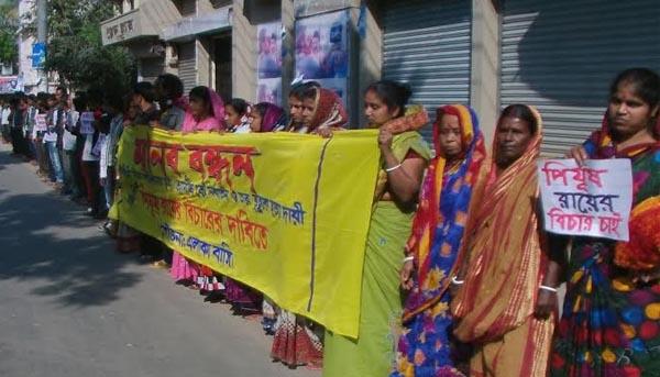 Bagerhat-Pic-1(26-11-2014)human-chain