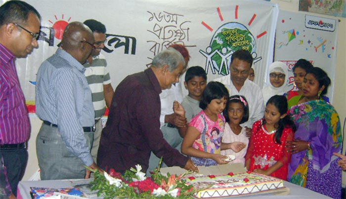 P.alo-anniversary-Bagerhat