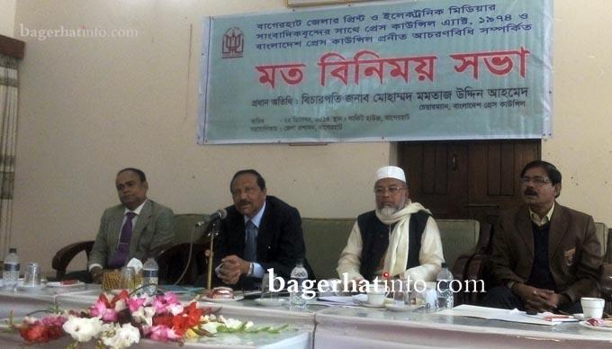 Bagerhat-Pic-1(22-12-2014)