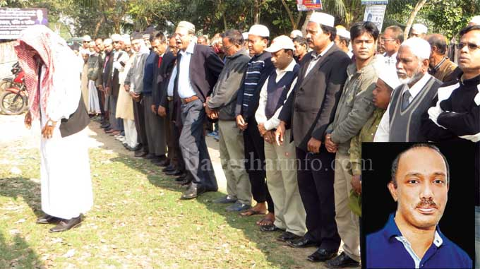 Bagerhat-Pic-1(27-01-2014)