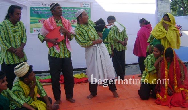 Bagerhat-Pic-(14-01-15)