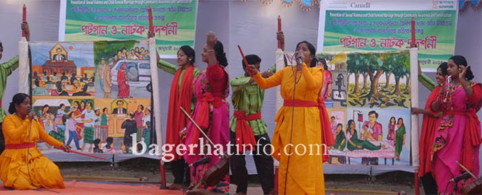 Bagerhat-Pic-2(12-01-2015)