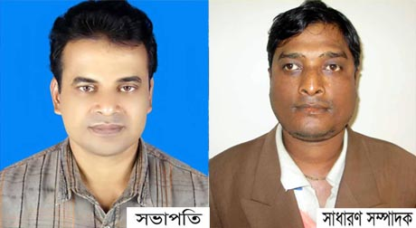 Raju&Gonesh Paul