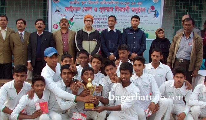 Bagerhat-Pic-1(01-02-2015)School-Crecat