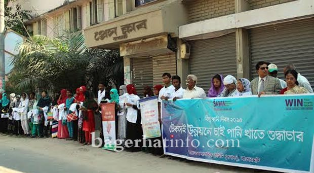 Bagerhat-Pic-1(22-03-15)Human-chain