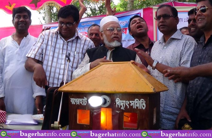 Bagerhat-Pic-1(11-04-2015)