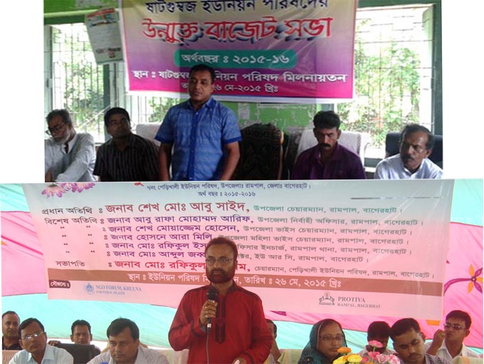Bagerhat-Pic-1(26-05-2015)Up