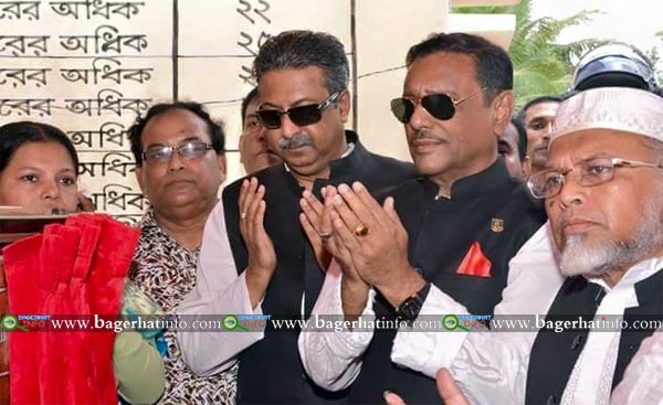 Bagerhat-Pic-5(23-05-2015)Minister