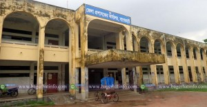Bagerhat-DC-Office-Pic