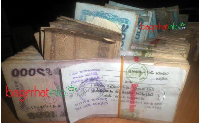 Bagerhat-Pic-1(12-07-2015)Bank-Taka