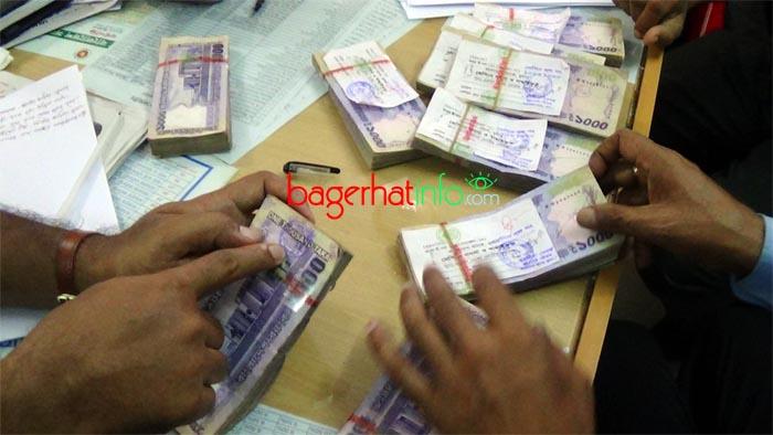 Bagerhat-Pic-1(13-07-2015)Bank-Taka