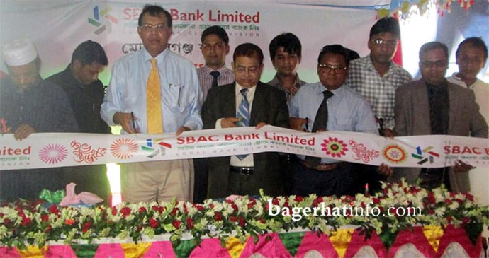 Bagerhat-Pic-2(06-07-2015)Bank