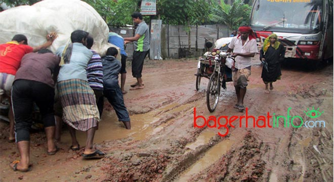 Bagerhat-Pic-2(25-07-2015)morrelgong