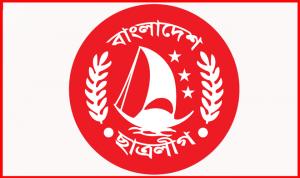 Shatro-Lig-Logo
