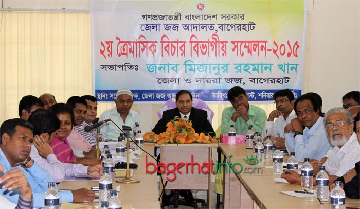 Bagerhat-Pic-1(08-08-2015)