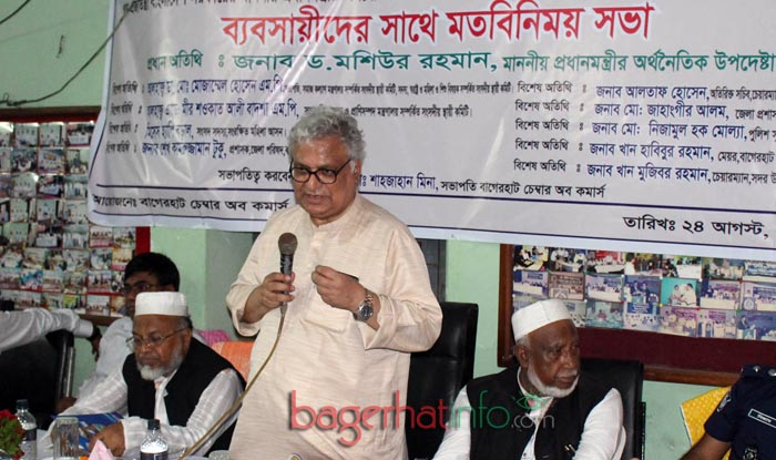Bagerhat-Pic-3(24-07-2015)