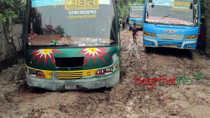 Morrelgong-Road-Damaj-Pic(02_Bgt)