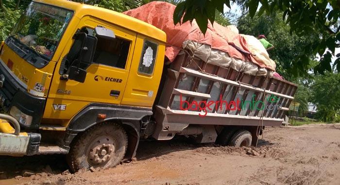 Morrelgong-Road-Damaj-Pic(03_Bgt)