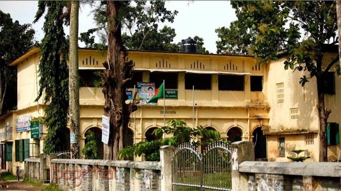 Govt_PC_College_Bagerhat