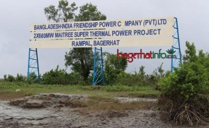 Rampal-BD-INDIA-Thermal-Power-project