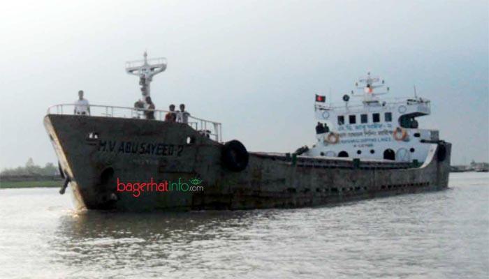 Bagerhat-Pic-1(03-10-2015)Mongla-Ghoshikhali