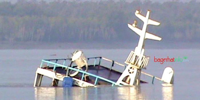 সুন্দরবনের হাড়বাড়িয়ায় কয়লাবোঝাই জাহাজ ডুবি