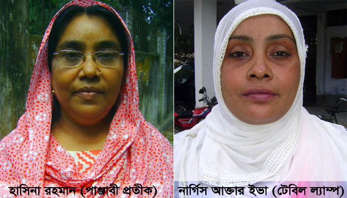 Hasina-Eva-Pic_Bagerhat-Pouro-elec