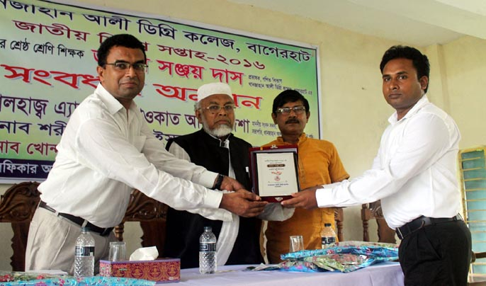 Bagerhat-Pic-19-05-2026