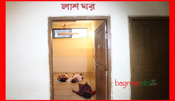 Khulna-Medical-Lash-Rum-Dade