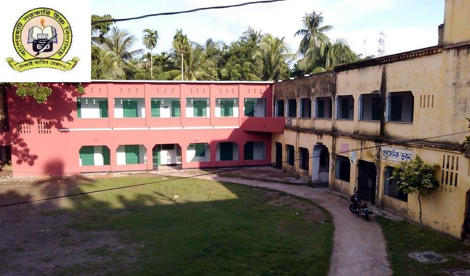 Bagerhat-Govt-Boys-School