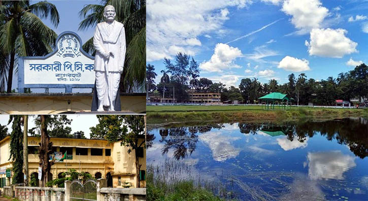 Govt-PC-College-Bagerhat