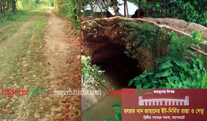 Bagerhat-Historical-Khanjan-Road