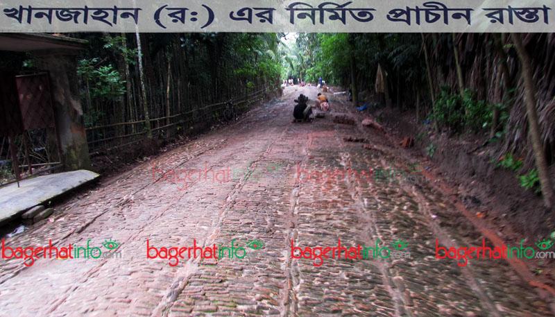 Bagerhat-Khanjan-Road