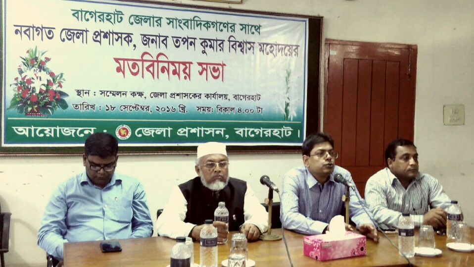 Bagerhat-Pic-1(18-09-2016)DC's-Welcom