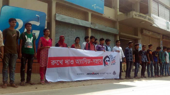 bagerhat-pic-114-10-2016humanchain