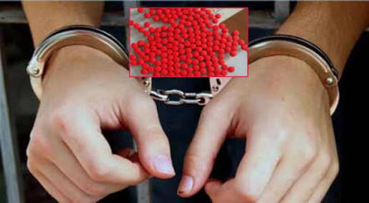 yeaba-arrest-atok