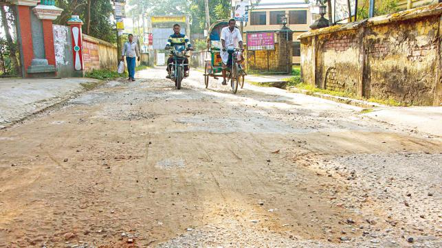 bagerhat-pourashava-hospital-road