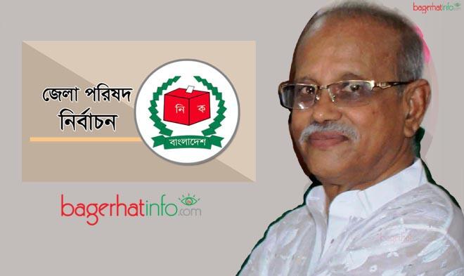 kamruzaman-tuku-district-council-election