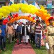 পিসি কলেজের শততম বার্ষিক ক্রীড়া প্রতিযোগিতা